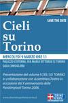 CIELI TORINO SAVETHEDATE--2